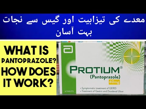Claritek Clarithromycin 500mg Uses Side Effects In Urdu Hindi Clarithromycin Mode Of Action Youtube