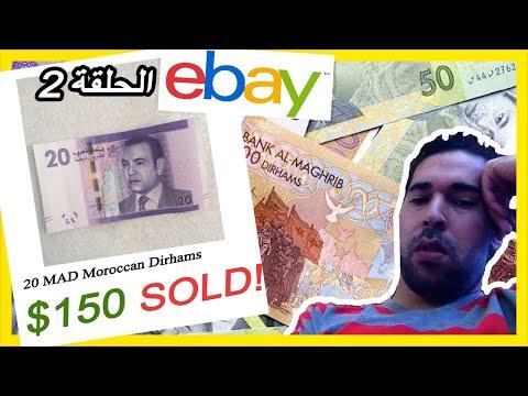 e0d72e4fe إيباي الحلقة 2 : كيفية بيع منتجات في إيباي - دروبشيبينغ - mouhcine chaldi