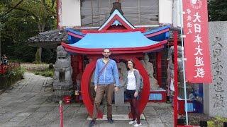 Kyoto, Japan   November 21 - 23, 2015 (Part 1 of 3)