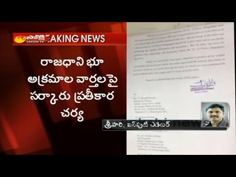 Andhra Pradesh Government Notice to Sakshi News Paper