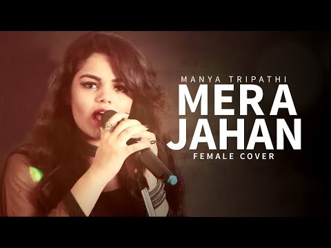 Mera Jahan Video Song | Gajendra Verma ( Female Cover By Manya Tripathi )