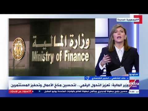 الآن| خبير اقتصادي يوضح كيف تساهم الرقمنة والحوكمة في تصاعد وتحسين الاقتصاد المصري