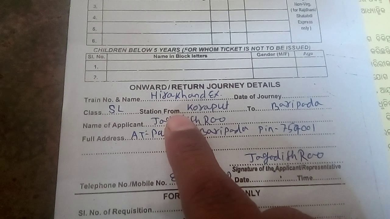 How To Fill Up Railway Reservation Form In Odia Talk