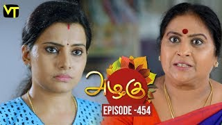 Azhagu - Tamil Serial | அழகு | Episode 454 | Sun TV Serials | 18 May 2019 | Revathy | VisionTime