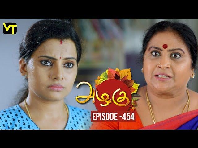 Azhagu - Tamil Serial | அழகு | Episode 454 | Sun TV Serials | 18 May 2019 | Revathy | VisionTime