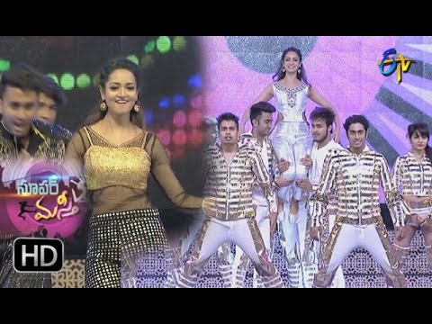 Super Masti   26th February 2017   Visakhapatnam  Full Episode   ETV Telugu