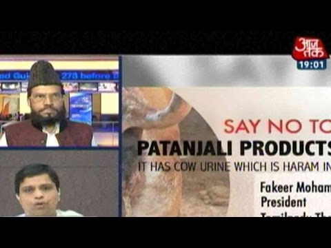 Muslim Organisation Issues Fatwa Against Patanjali Products