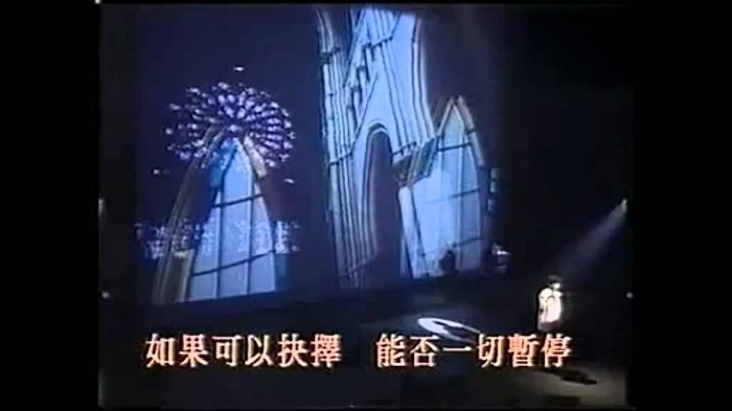lin-zi-xiang-shi-meng-mi-li-ksfb00