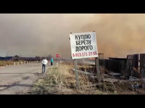 Крупный пожар в городе Канске 07.05.2017