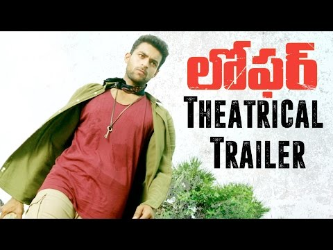 Loafer Theatrical Trailer || Varun Tej , Disha Patani , Puri Jagannadh