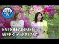 Entertainment Weekly | 연예가중계 - Seungri, Kim Namgil, Lee Sungkyoung, Etc. [ENG/CHN/2019.05.06]