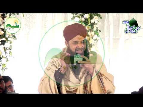 Beautiful Naat Alhaj Owais Raza qadri | Islamic naat videos 2017