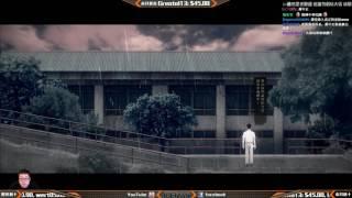 【Joeman實況存檔】國產遊戲 返校 正式版 (全)