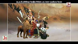 Mahalaya 2018 মহিষাসুর মর্দিনী   Mohisashur Mordini   JMD Telefilms In LTD