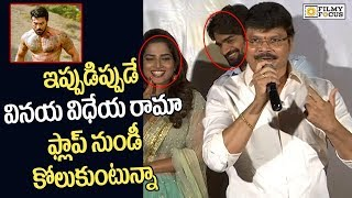 Director Boyapati Srinu Speech At Guna 369 Movie Trailer Launch | Karthikeya,Anagha - Filmyfocus.com