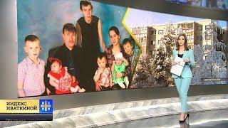 Не сдали деньги на жалюзи: в Карелии отобрали шестерых детей у многодетной семьи