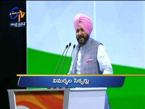 Andhra Pradesh   18th March 2018   Ghantaravam   4 PM   News Headlines