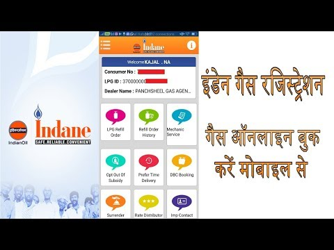 Indane Gas | How to Register and Online Booking | By Techmind World |