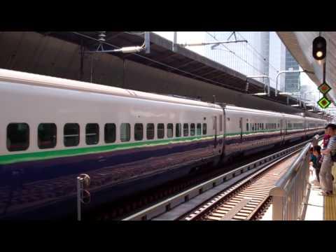 200.1500 departing Tokyo.mp4