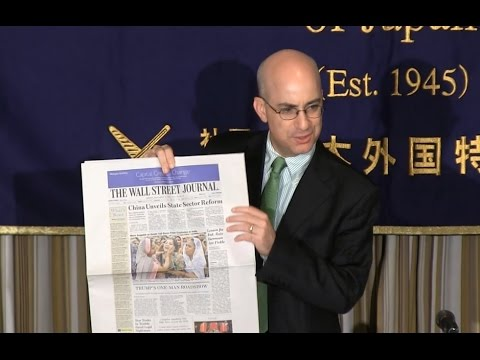 "Meet the Press: Peter Landers, ""The Future of Business Journalism"" (September 15)"