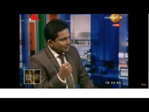 Dawasa Sirasa TV 16th January 2018 with Buddika Wickramadara