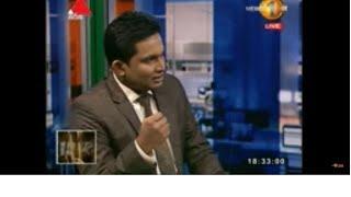 Dawasa Sirasa TV 16th January 2018 with Buddika Wickramadara Thumbnail