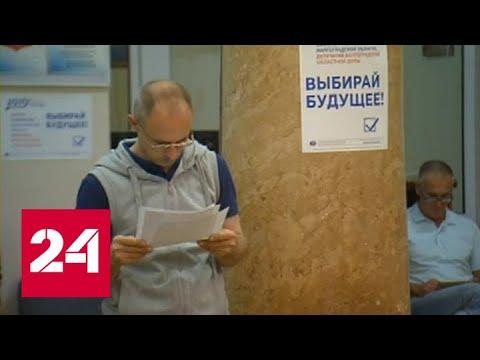 Андрей Бочаров остался волгоградским губернатором - Россия 24