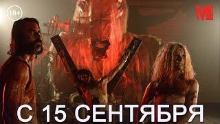 Дублированный трейлер фильма «31: Праздник Смерти»
