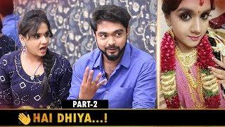 கடைசில நான் இறந்து போயிடுவேன்...   Azhagu Serial Actress Sahana & Actor Vignesh Interview Part2