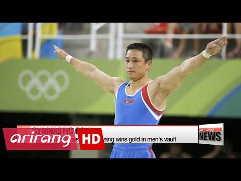 Rio 2016: North Korea wins Gold in men