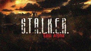 Stalker Lost Alpha Часть 1 Первые впечатления о моде