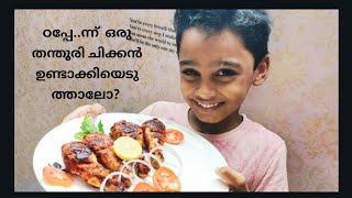 Tandoori chicken restaurant style without oven &grill/ഓവൻ ഇല്ലാതെ അടിപൊളി തന്തൂരി ചിക്കൻ റെസിപ്പി /
