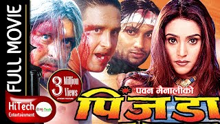 Nepali Movie PINJADA