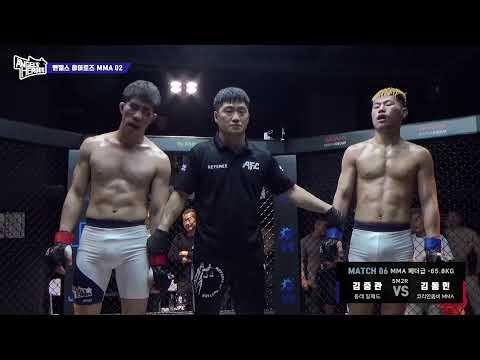 엔젤스 히어로즈 MMA 02 - YouTube
