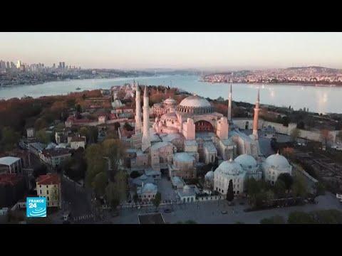 تعرف على آيا صوفيا.. أبرز الأمثلة على العمارة البيزنطية والزخرفة العثمانية  - نشر قبل 36 دقيقة