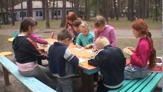 Последняя летняя смена в загородном лагере
