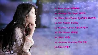 IU(아이유) - SOFT RELAXING SONG Playlist [Part 1]