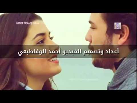Beautiful  Iraqi song 2016