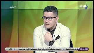 الماتش - أحمد عفيفي: كان يجب على إتحاد الكرة التعامل مع عمرو وردة بهذه الطريقة