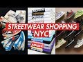 STREETWEAR SHOPPING IN NYC (Flight Club, Round Two)