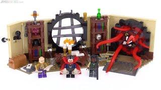 LEGO Doctor Strange's Sanctum Sanctorum review! 76060