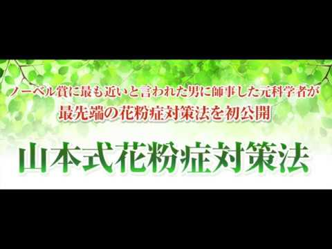 花粉バスターは東京の学生の花粉症対策だよ。