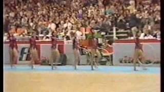 1983 World Championship in Rhythmic Gymnastics, Strasbourg France, Bulgarian Team