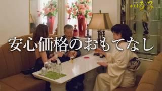 クラブ順子(ジュンコ) http://www.ynj.jp/night/s/41/ クラブ順子 求...