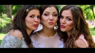 Песня Сестре на свадьбе