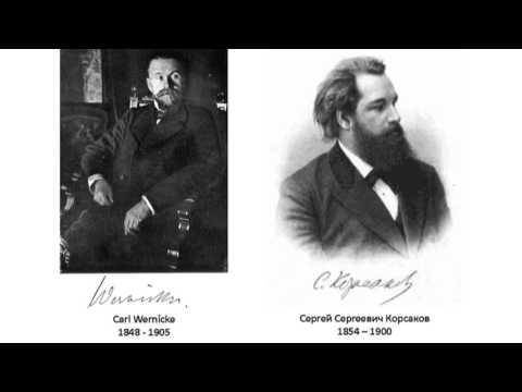 Энцефалопатия Вернике Корсакова