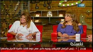 #نفسنة| الفنان مجدى صبحى يحكى موقف طريف مع الفنان يوسف وهبى