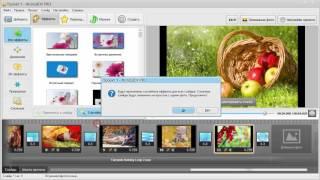 Как сделать видеоролик из фотографий и музыки(Предлагаем Вам посмотреть новый урок о том, как сделать видеоролик из фотографий и музыки http://proshow-producer.su/kak-s..., 2015-09-29T10:06:48.000Z)