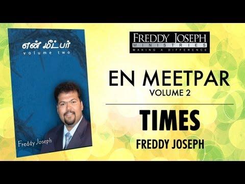 Times - En Meetpar Vol 2 - Freddy Joseph