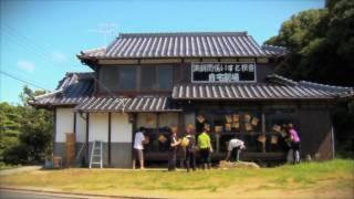 福岡県行橋市で活動中の劇団「演劇関係いすと校舎」のプロモーションビ...
